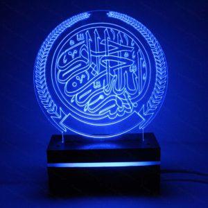 چراغ خواب طرح بسم الله الرحمن الرحیم