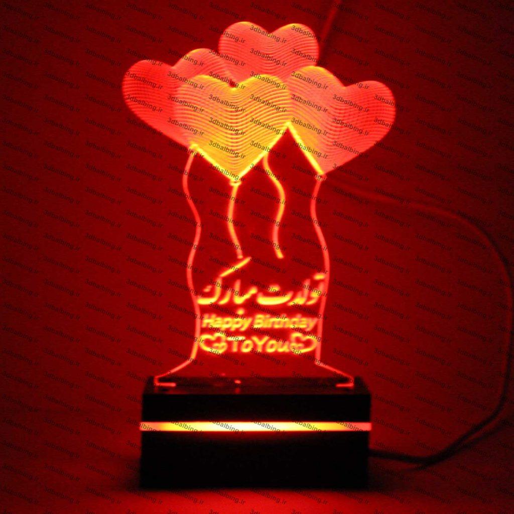 چراغ خواب سه بعدی تولدت مبارک
