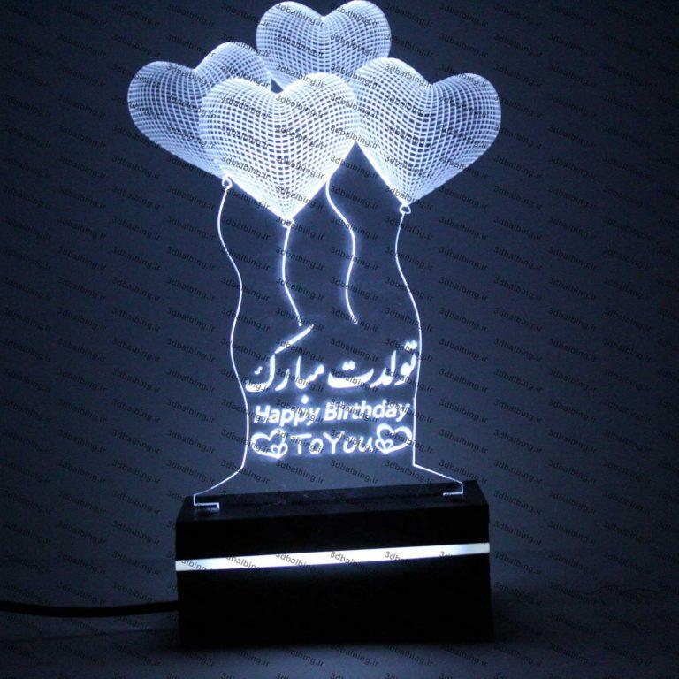 کادو تولد چراغ خواب سه بعدی تولدت مبارک